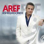 Asheghooneh