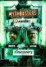 دانلود سریال MythBusters