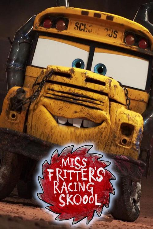 کارتون مدرسه رانندگی خانم فریتر